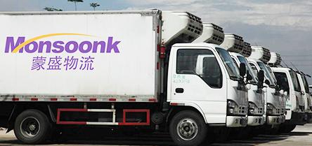 全程GPS温度监控 蒙盛冷链运输 为您的货物保驾护航