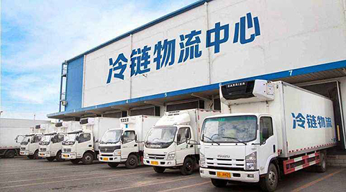 上海交荣冷链物流有限公司_上海冷链物流上市公司_上海到西安冷链物流