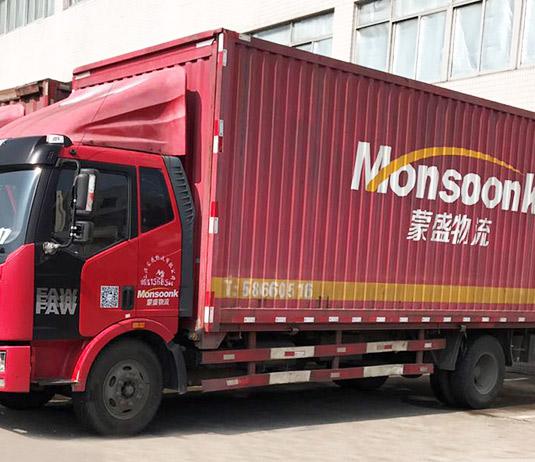 冷链集装箱运输