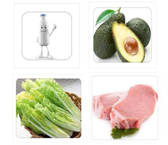 生鲜食品冷链